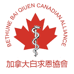 Bethune Bai Qiuen Canadian Alliance